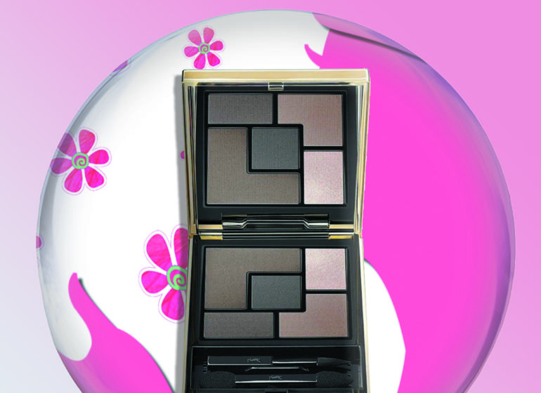 Enter for a Chance to Win this YSL Eyeshadow Palette!